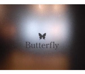 マツエクサロンButterfly川崎店の写真