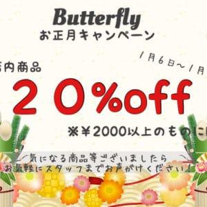 アイラッシュサロンButterfly川崎店のブログ画像